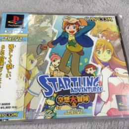 STARTLING ADVENTURES (Japan) by CAPCOM
