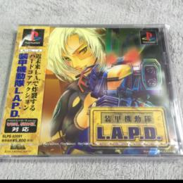 L.A.P.D. (Japan) by ELECTRONIC ARTS