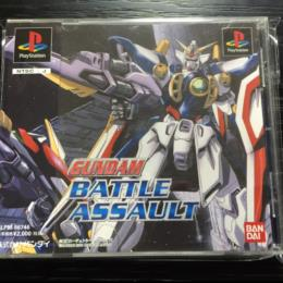 GUNDAM BATTLE ASSAULT (Japan) by NATSUME