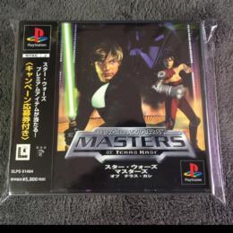 STAR WARS: MASTERS OF TERAS KASI (Japan) by LucasArts