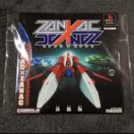 ZANAC X ZANAC Demo (Japan) by COMPILE