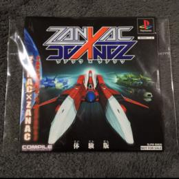 ZANAC X ZANAC Demo (Japan) by COMPILE