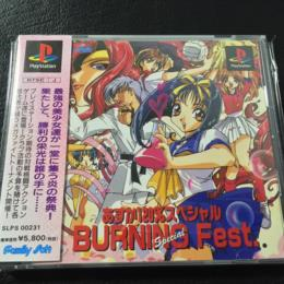 Asuka 120% Special Version 2 (Japan) by Fill in Cafe