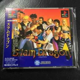 Slam Dragon (Japan) by JALECO
