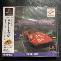 SPEED KING (Japan) by KONAMI