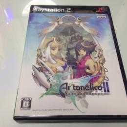 Ar tonelico II (Japan) by GUST
