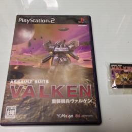 ASSAULT SUITS VALKEN + Pin (Japan) by Xnauts