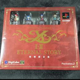 Ys I-II: ETERNAL STORY Special Limited Edition (Japan) by Michaelsoft