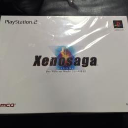 Xenosaga EPISODE I Limited Edition (Japan) by MONOLITHSOFT