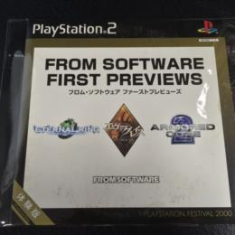 FROM SOFTWARE FIRST PREVIEWS (Japan) by FROM SOFTWARE