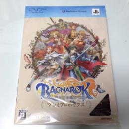 RAGNAROK Premium Box (Japan) by GAME ARTS