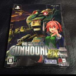 GUNHOUND EX Limited Edition (Japan) by DRACUE SOFTWARE