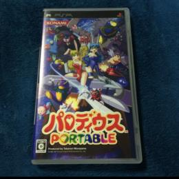 PARODIUS PORTABLE (Japan) by M2