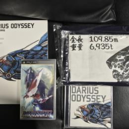 DARIUS BURST Famitsu DX Pack WARNING! Set (Japan) by PYRAMID