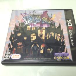 Mystery Manor (Japan) by CAPCOM