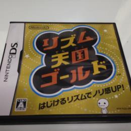 RHYTHM HEAVEN GOLD (Japan) by Nintendo/TNX