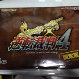 Trial Reversal 4 Limited Edition (Japan) by CAPCOM