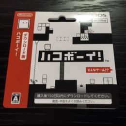 Boxboy! (Japan) by HAL