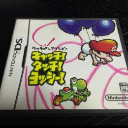 Catch! Touch! Yoshi! (Japan) by Nintendo