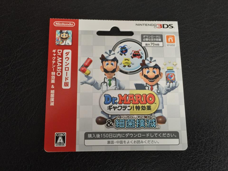 Dr. MARIO (Japan) by Nintendo
