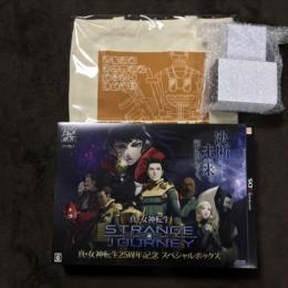 Digital Devil Story: STRANGE JOURNEY deep 25th Anniversary Special Box 3D Crystal Set (Japan) by ATLUS