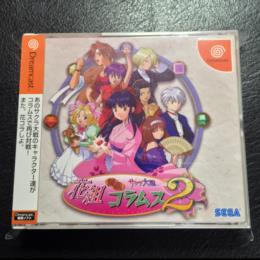 Sakura Wars: Hanagumi VS Columns 2 (Japan) by SEGA