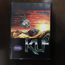 KU2 (Japan) by PANTHER SOFTWARE