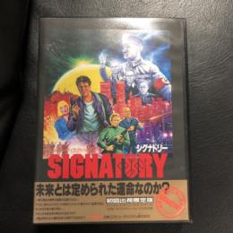 SIGNATORY (Japan) by NCS