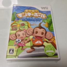 Super Monkey Ball: Athletic (Japan) by SEGA