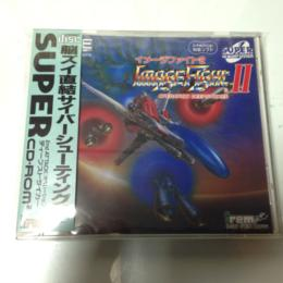 NEC PC Engine/TURBO GRAFX-16/CD-ROM2/Super CD/Arcade CD/SUPER GRAFX