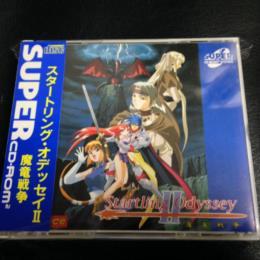 Startling Odyssey II (Japan) by RayForce