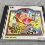 MAGICAL CHASE (Japan) by QUEST