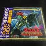 MACROSS 2036 (Japan) by MASAYA