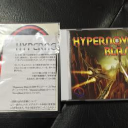 HYPERNOVA BLAST (US) by MindRec