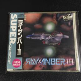 RAYXANBER III (Japan) by DATA WEST