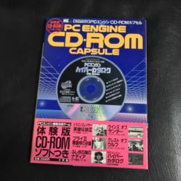 PC ENGINE CD-ROM CAPSULE (Japan) by SHOGAKUKAN