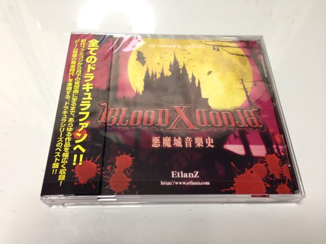 BLOOD X BLOOD (Japan)