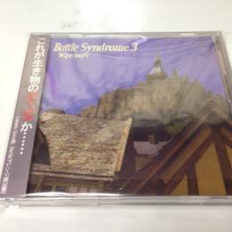 Battle Syndrome 3 (Japan)