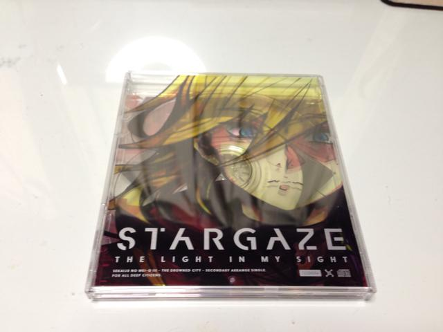 STARGAZE (Japan)