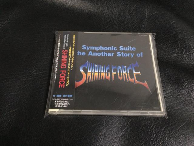 Symphonic Suite The Another Story of SHINING FORCE (Japan)