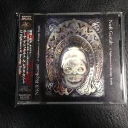 NieR Gestalt & Replicant 15 Nightmares & Arrange Tracks (Japan)
