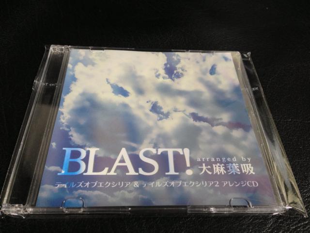 BLAST! (Japan)