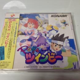 Pop'n Twinbee (Japan)