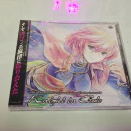 Knight in Gale (Japan)