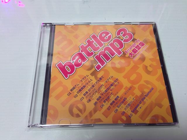 battle.mp3 (Japan)