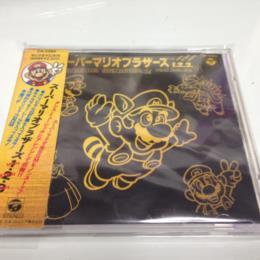 SUPER MARIO BROS. 1.2.3. HOP! STEP! JUMP! (Japan)