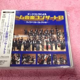 Game Music Concert 5 (Japan)