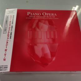 PIANO OPERA FINAL FANTASY IV / V / VI (Japan)