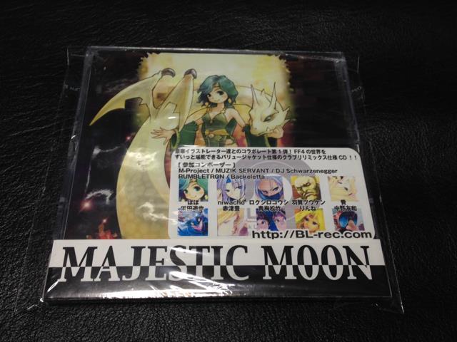 MAJESTIC MOON (Japan)
