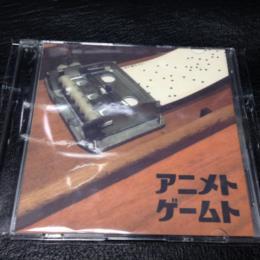 Anime & Games & Orgel (Japan)